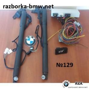 Доводчики багажника BMW X6 E71/51247332697