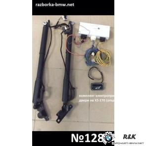 Доводчики багажника BMW X5 E70/51247294199