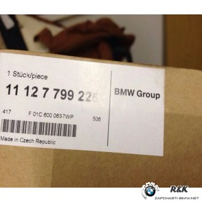 Блок вентиляции, BMW E46, E60, E65, E83, E53