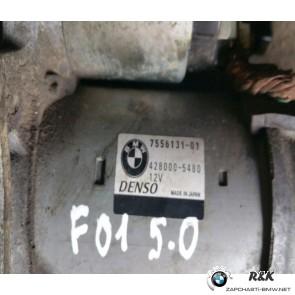 Стартер на BMW F01 F02 F07GT  F10 F11 F12 F13 E70 X5M  E70LCi  E71  1.6KW фирма Denso