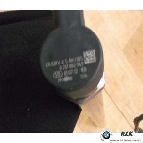 Клапан регулировки давления топлива N47 N57
