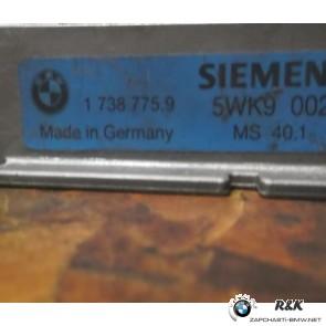 Блок  управления мотором ДМЕ Bmw 520i  Е34 E36 vanos/12141738775