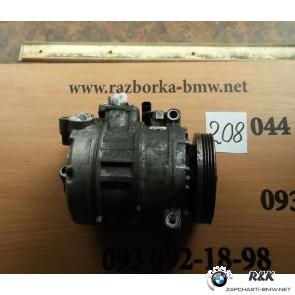 Компрессор кондиционера BMW E60 E60 LCi  E61 E65/64526950152