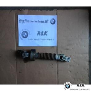 Рулевой карданчик, BMW E36