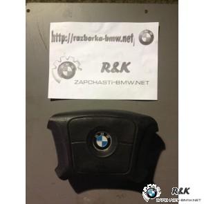 Подушка безопасности Air Bab, BMW E39