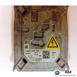 Блок Ксенона BMW Е70 E90 Е83 Е63 Купить :: 63117182520