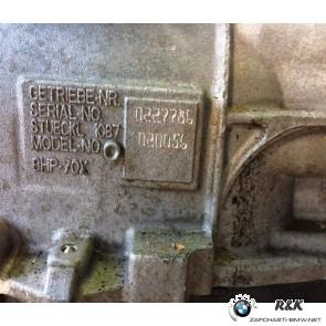 АКПП 8HP70X