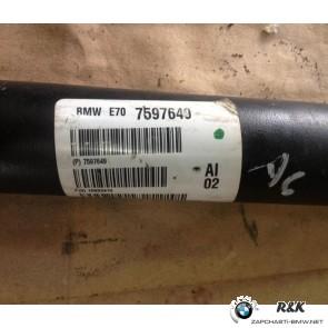 Карданный вал, BMW X5 E70
