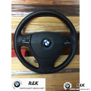 Б/У Руль с функцией обогрева для автомобилей BMW F07 GT BMW F10 BMW F11 BMW F 18 BMW F01 BMW F02 BMW F04 Hyb/ 32336790889