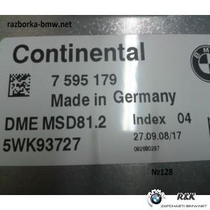 Оборотный базовый ЭБУ ДМЕ  7585654 Е60 LCI E61 LCi